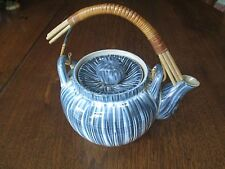 DAI NIPPON COBALT BLUE/GRAY STRIPPED TEAPOT-BAMBOO HANDLE