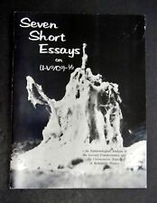 Carl A. Zapffe , Seven short essays on (1-V2/C2)-1/2 Signed to Hugh Lyn Cayce An