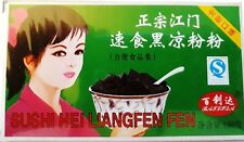 Grass Jelly Liang Fen Concentrated Powder 100g (3.5oz) Leung Fa Herbal Jello