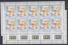 Lituania/Lithuania  1997 MF 569-70  MNH