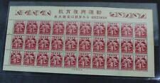 CKStamp: Japan Stamps Collection Mint NH OG Lightly Stain Perf Folded