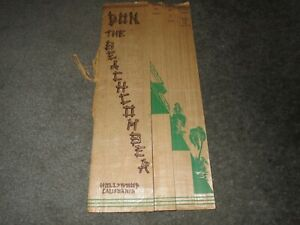 Rare DON THE BEACHCOMBER HOLLYWOOD 1940 MENU Pre War! Wood Pages!