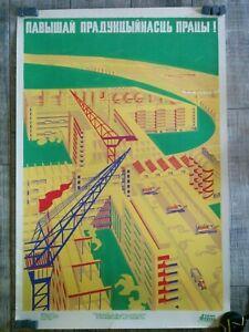 Original Vintage Soviet Poster Communist Labour Worker USSR  Extra Rare!!! 1988