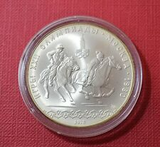 RUSSIA-10 Roubles 1978,Moscow Olympics 1980-Equestrian sports,silver-UNC [#7059]