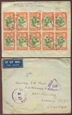 CEYLON 1944 KG6th BLOCK of 10 FRANKING...UNIT + FIELD CENSORS AIRMAIL to GB