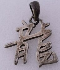 Handmade Sterling Silver Signed Dragon Chinese Japanese Asian Character Pendant