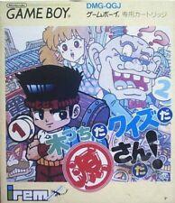 Nintendo GameBoy Spiel - Kizuchida Quiz da Gen-San Da! JAP Modul