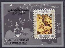 Saudi-Arabien Geschichte History Block, gestempelt, used