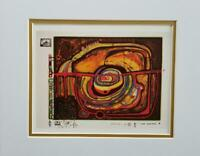 "Friedensreich Hundertwasser ""Eyebalance Number Five"" Matted Offset Litho 1986"