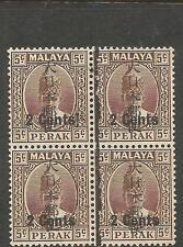 Malaya Jap Oc Perak SG J274 Block of 4 Ink Strip MNH (6cxt)