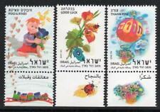 ISRAEL MNH 2003 Greetings Stamps, 2nd Issue