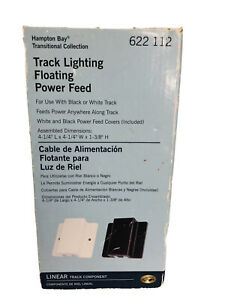 NEW HAMPTON BAY 622112 LINEAR TRACK FLOATING POWER FEED BLACK WHITE LIGHT