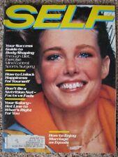 05/1979 SELF Nancy DONAHUE Michelle STEVENS Arthur Ashe Rosie Vela J Dickinson