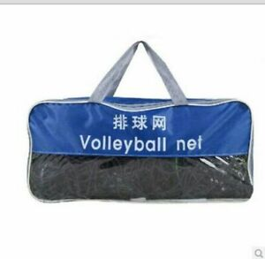 Net Volleyball Indoor Outdoor Beach Portable Size Training Set With Carrying Bag