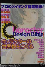 JAPAN Character Design Bible vol.1 (Shou Tajima,Yusuke Kozaki) Book