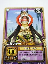 One Piece From TV animation bandai carddass carte card Made in Korea TD-C21