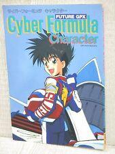 CYBER FORMULA Future GPX Character Art Illustration Book KB