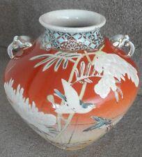 Antico vaso in ceramica Giapponese/urna/Vaso/ciotola con manici.