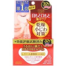 Kose Japan Clear Turn Retinol Eye Mask (32 pair/64 pcs) Jumbo Pack - Award No.1