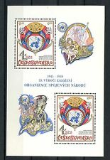 Cecoslovacchia 1980 SG #MS 2532 delle Nazioni Unite, 35th Anniv MNH M / S #A 35552