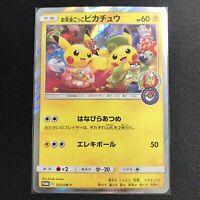 Tea party Pikachu 325/SM-P PROMO HOLO Pokemon Card Japanese  NM