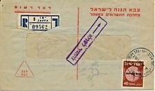 ISRAEL 1952 ARMY KABA 369 REGISTERED COVER