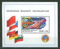 ALEMANIA/RDA EAST GERMANY 1980 MNH SC.2097 Intercosmos