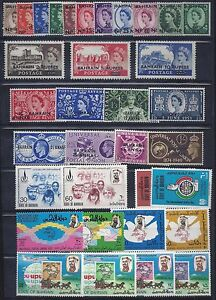 BAHRAIN 1950's 1980's COLLECTIO OF 13 COMPLETE MINT NEVER HINGED SETS