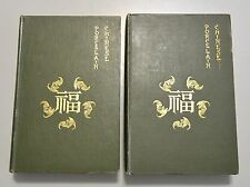 CHINESE PORCELAIN WITH 896 ILLUSTRATIONS IN 2 VOLUMES 1902