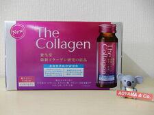 NEW Shiseido THE COLLAGEN DRINK W (50ml x 10-Bottle)