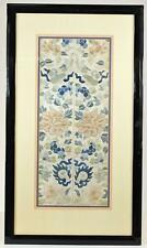 CHINESE EMBROIDERED SILK SLEEVE KIMONO CUFF FRAMED