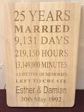 Engraved Wooden 25 Years Plaque(Large) - Personalised - Anniversary Gift