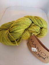 Manos del Uruguay Silk Blend Yarn - Color 3068