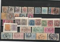 SWEDEN MOUNTED MINT AND USED STAMPS  REF R 2180