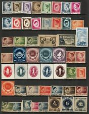 Romania 1945 - 46 Scott's #568 - 627 (51 Different Stamps) Cat$20+, 4 Views M&U