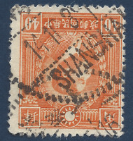 CHINA MARTYR STAMP WITH SHANGHAI POSTMARK CANCEL