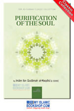Purification of the Soul by Imam Ibn Qudamah al-Maqdisi - Islamic Book Best Gift