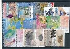 [312818] Israel After 2000 good lot of stamps very fine MNH
