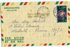 FRANCE CAMEROON AEROGRAMME 60/30F. COMM'L USE 1972, BLURRED SURCHARGE   (CX196)