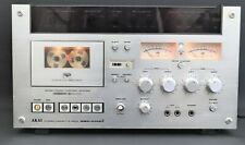 AKAI GXC-570D II RARE STEREO CASSETTE DECK PLAYER from squonk.co