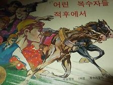 Très rare bandes dessinées en RUSSE 1988 Edition originale EO