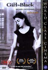 A Girl in black - Mihalis Kakogiannis, Ellie Lambeti, Dimitris Horn, 1956 / NEW