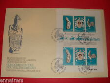 Queen Elizabeth II Silver Jubilee FDC 25 Coronation New Hebrides 1978 #2 French