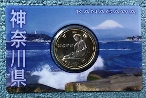 Japan 500 Yen Kanagawa 47 Prefectures Coin Program Bi-Metallic in Blister JC#184