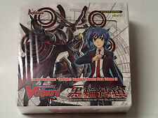 Cardfight! Vanguard CCG BT12 Binding Force Black Rings Sealed English Booster bx