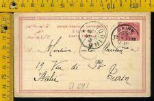 Egiypte Egitto Cover busta Q 641 postcard to Italy