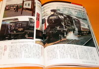 The History of Japanese Steam Locomotives book rail SL D51 #0527
