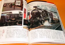 The History of Japanese Steam Locomotives book rail SL D51 #0527