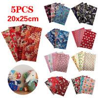 5PCS 20*25cm 100% Cotton Fabric Patchwork Sewing Quilting Cloth DIY Craft AUS
