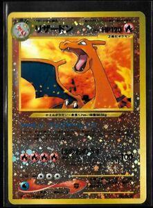 Pokemon Card Charizard No.006 Japanese Neo Premium File 2 Promo Played Swirl